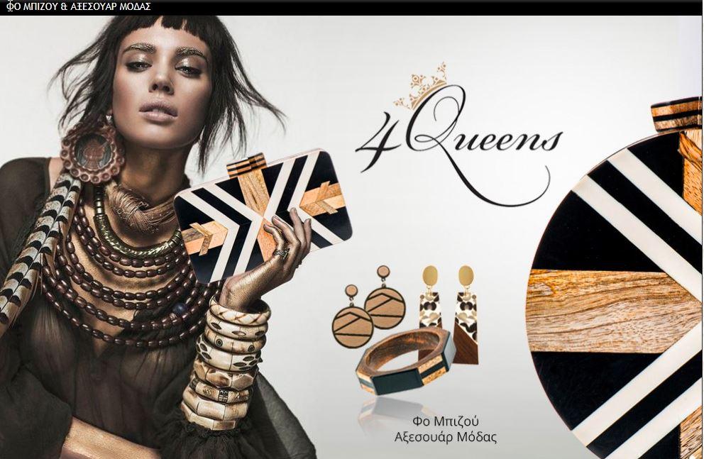Γυναικεία αξεσουάρ μόδας 4 queens